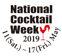 NATIONAL COCKTAIL WEEK